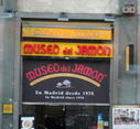 museum_of_ham_is_actually_a_restaurant_DSC02403.JPG